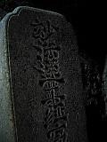 040703_04_tomogashima12