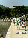 040703_04_tomogashima50
