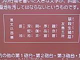 040703_04_tomogashima29