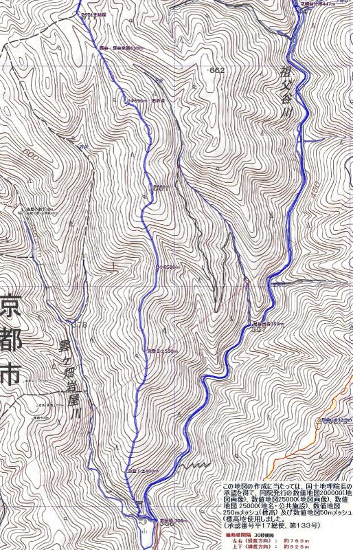 170226t1_iwayabashi_sajikigatake