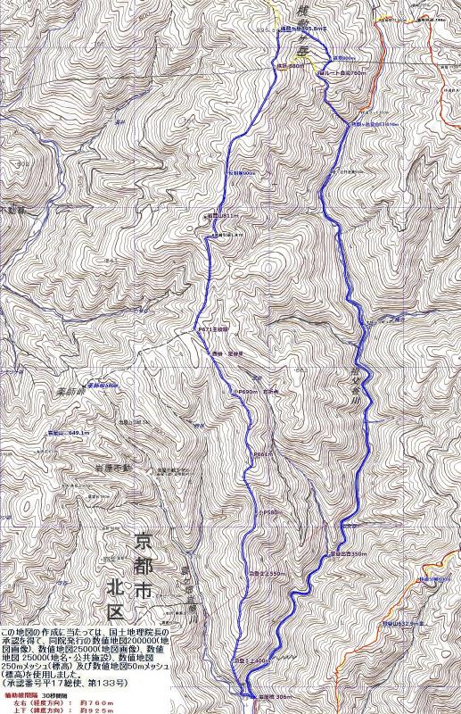 170226t_iwayabashi_sajikigatake
