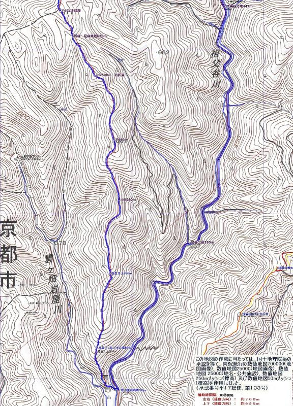 170311t1_iwayabashi_sajikigatake