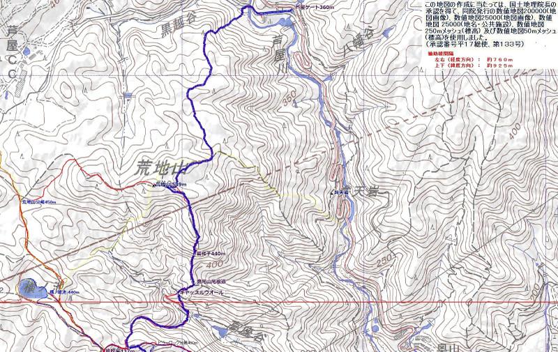 170318_2_ashiyajigokudani_aken_cast