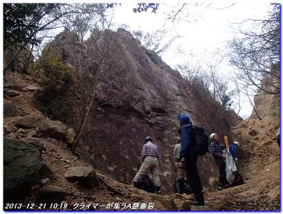 131221_ashiyajigokudani_castlewall_