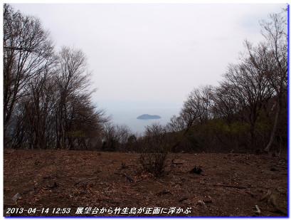 130414manjigoe_kaizduoosaki_045