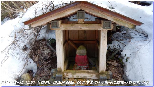 170325_kaiduoosaki_higashiyama_ma_3
