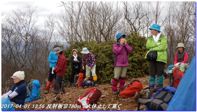 170401_idoyama_jyorakutoge_handos_3