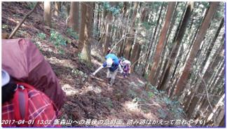 170401_idoyama_jyorakutoge_handosan