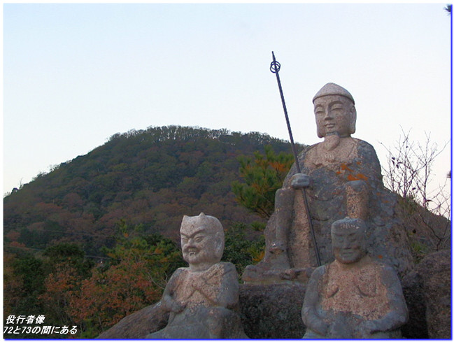 041128_kabutoyama_shikoku88_sekib_3