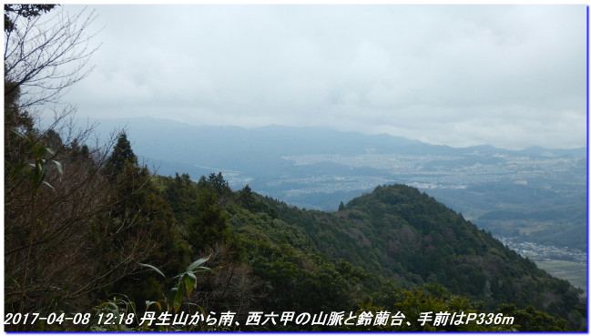 170408_tanjyosan_tigogahakayama_01