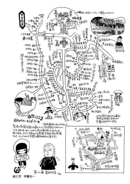 170425_map_kabutoyama_shikoku88_sek
