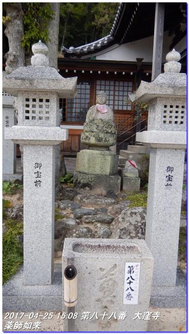 170425_kabutoyama_shikoku88_sekib_3