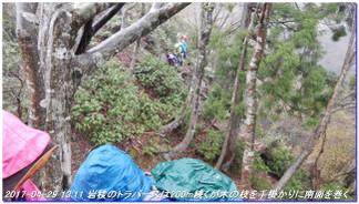 170429_jizosugi_tyorogatake_030
