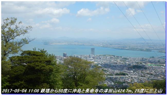 170504_otowayama_narutakifudo_014