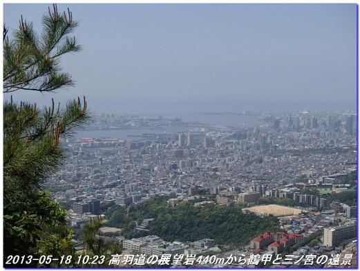 130518_uzumoridai_takahanemiti_02