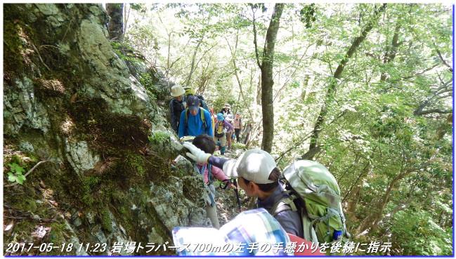 170518_ooiwayama_okuyama_025