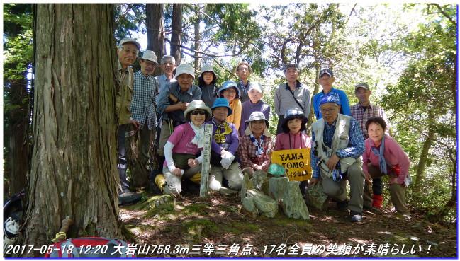 170518_ooiwayama_okuyama_032