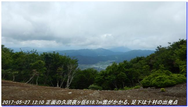 170527_notogoe_oumisaka_dainiti_025