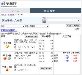 170602_kosuikakuritu_0_0