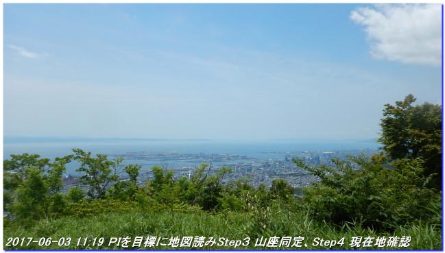 170603_aburakobushi_bozuyama_023