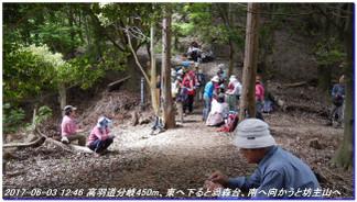 170603_aburakobushi_bozuyama_031