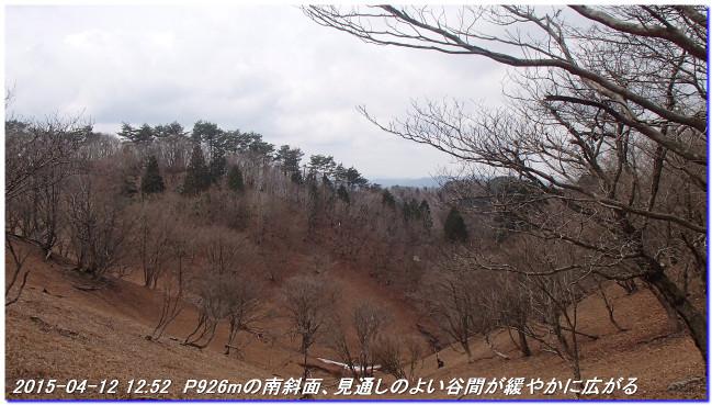 150412_maesakatoge_minakoyamanishio