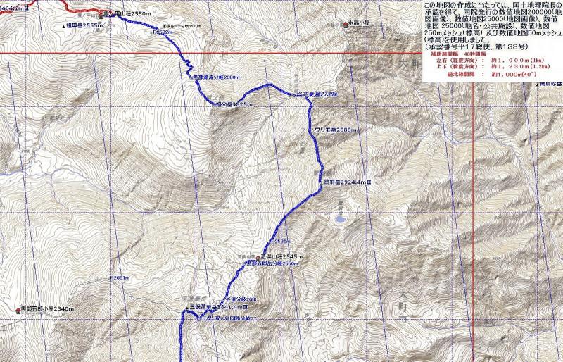 170809_13s3_kumonodaira_yarigatake