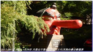 170617_minakoyama_minamione_higashi