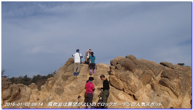 160102_rockgarden_saikoho_arima_010