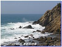 040703_04_tomogashima_49