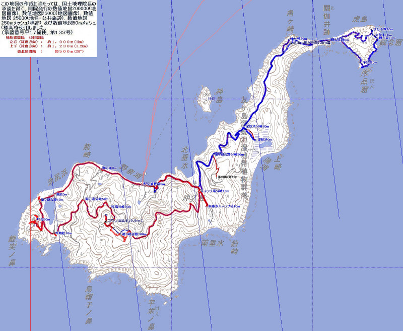 170722_23t_tomogashima
