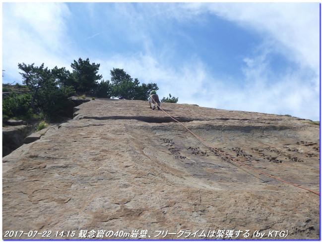 170722_23_tomogashima_01