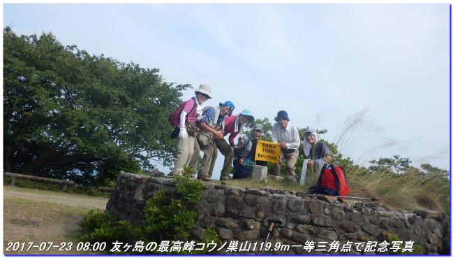 170722_23_tomogashima_02
