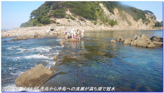 170819_0820_tomogashima_02