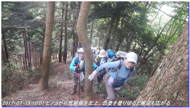 170715_minakoyamaminamione_01