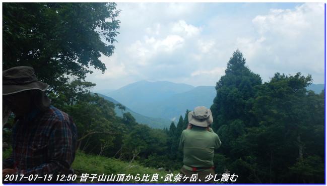 170715_minakoyamaminamione_02