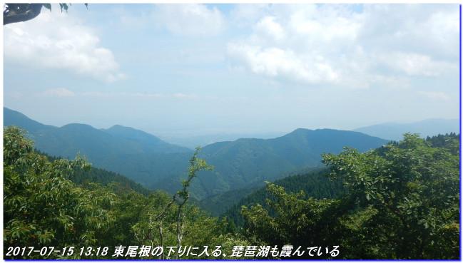 170715_minakoyamaminamione_04