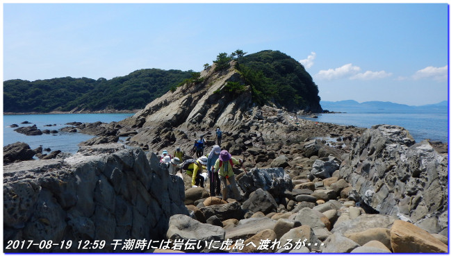 170819_20_tomogashima_05