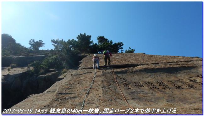 170819_20_tomogashima_07