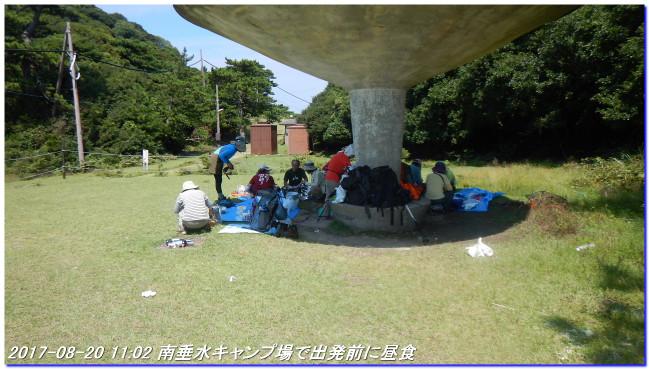 170819_20_tomogashima_11