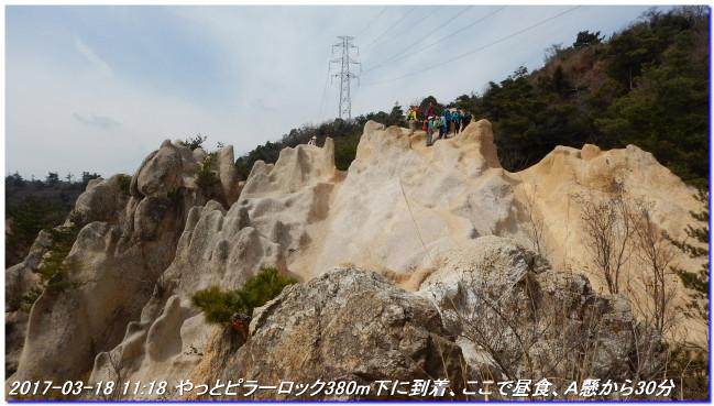 170318_ashiyajigokudani_castlewal_2