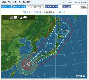 170916_taifu18