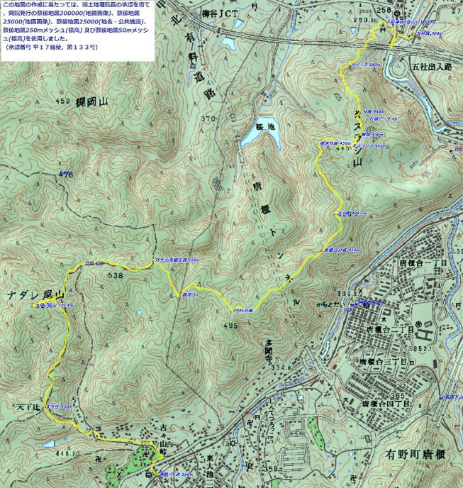 090118t_kisurashiyama