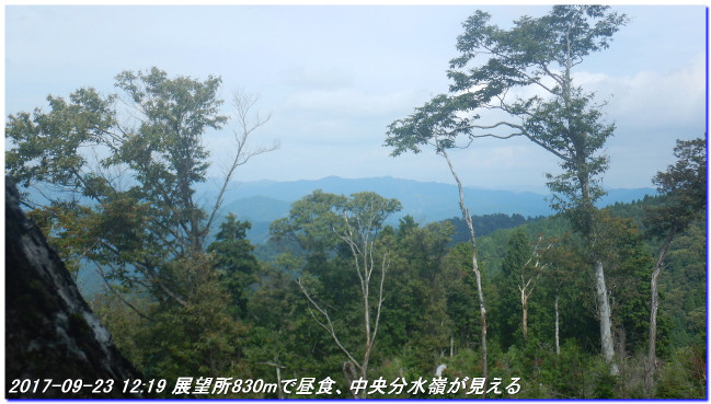 170923_haiya_kumotoriyamanishione_0