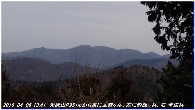 160406_07_koundoyama_sangokudake_11