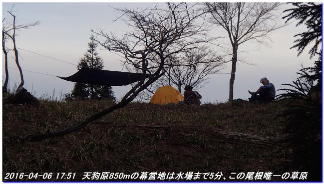 160406_07_koundoyama_sangokudake_16