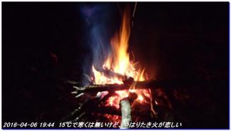 160406_07_koundoyama_sangokudake_19