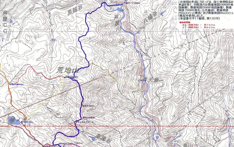 171230_2_ashiyajigokudani_castlewal