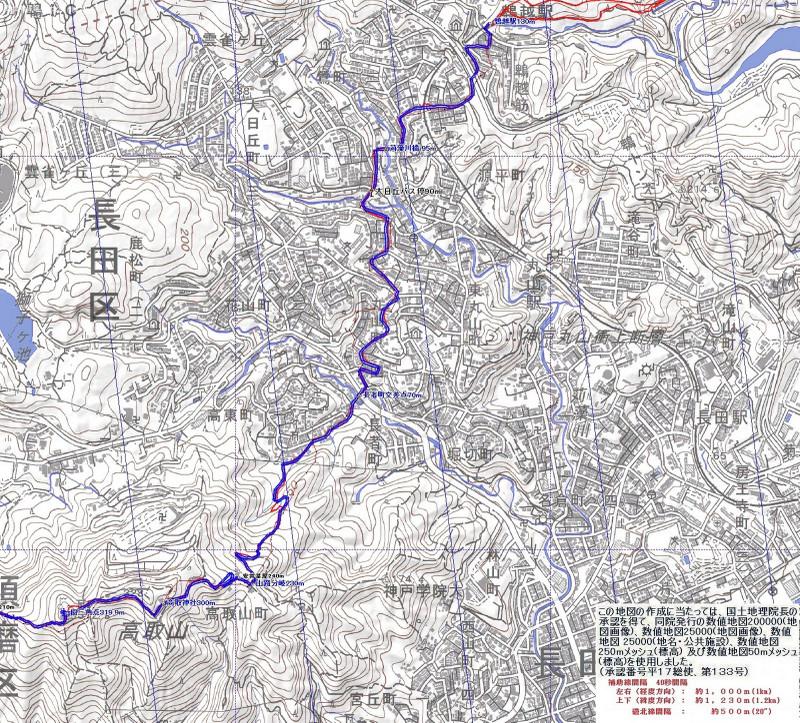 171112t2_sumaalps_takatoriyama