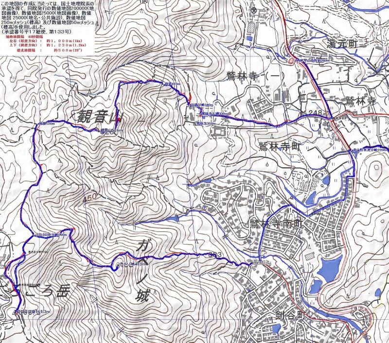 171119_1_gabenojyo_kitayamakoen